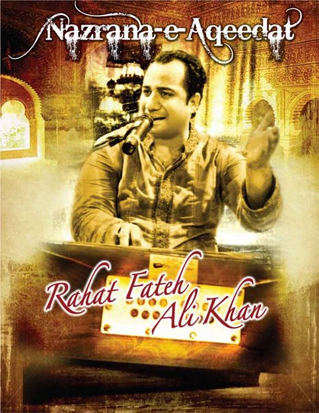 Rahat Fateh Ali Khan Ost we r family