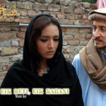 Maria Khan and Farhat Abdullah in 'Eik Beti, Kik Kahani'