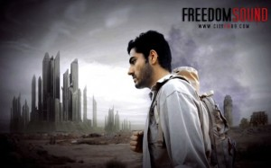 Freedom sound Pakistani movie