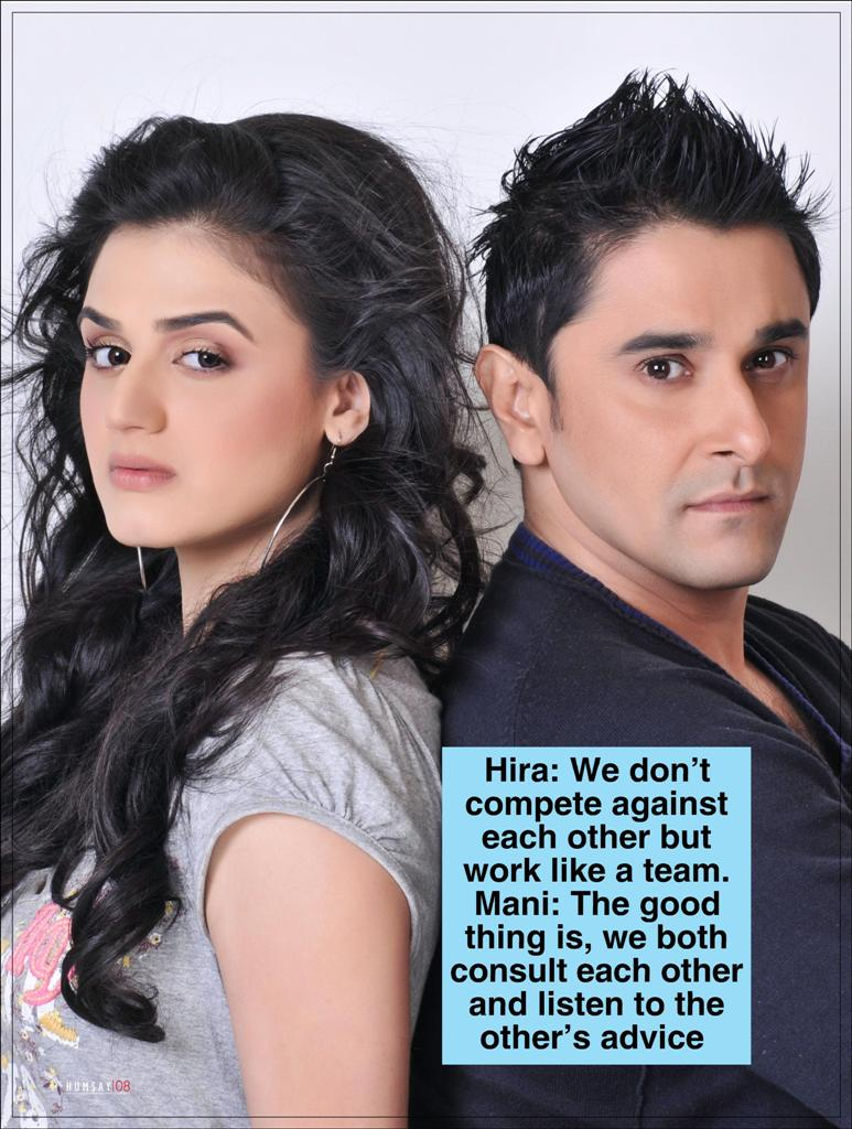 Hira and Mani Photoshoot for Humsay Magazine