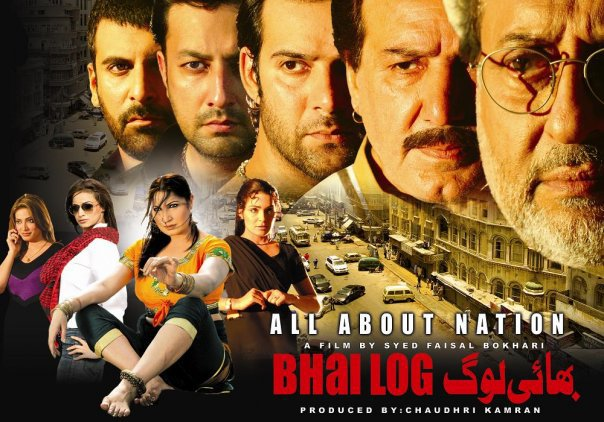 Image Result For Movie Releases Bollywood
