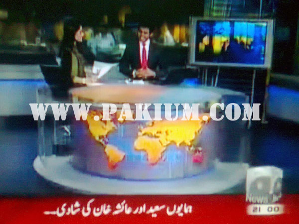 Here is a screen shot of the ticker GEO NEWS played at headlines of 9