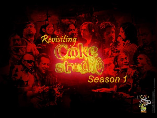 Coke Studio Season 1 2008