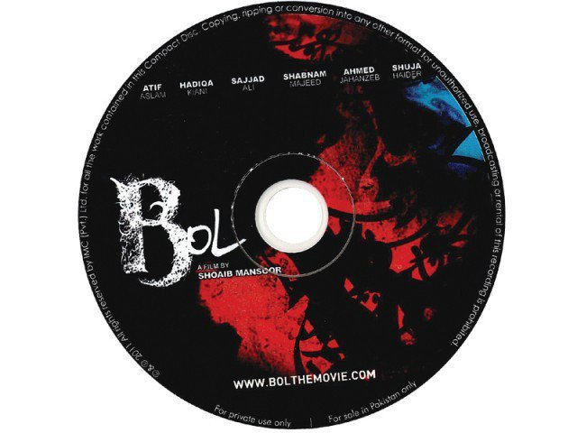 BOL CD Cover Album Art