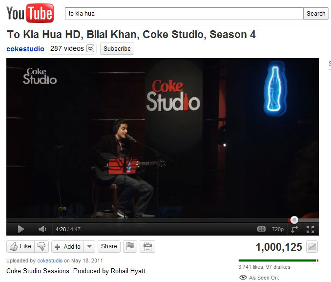 Bilal Khan's Tou Kia Hua receives over a million youtube views