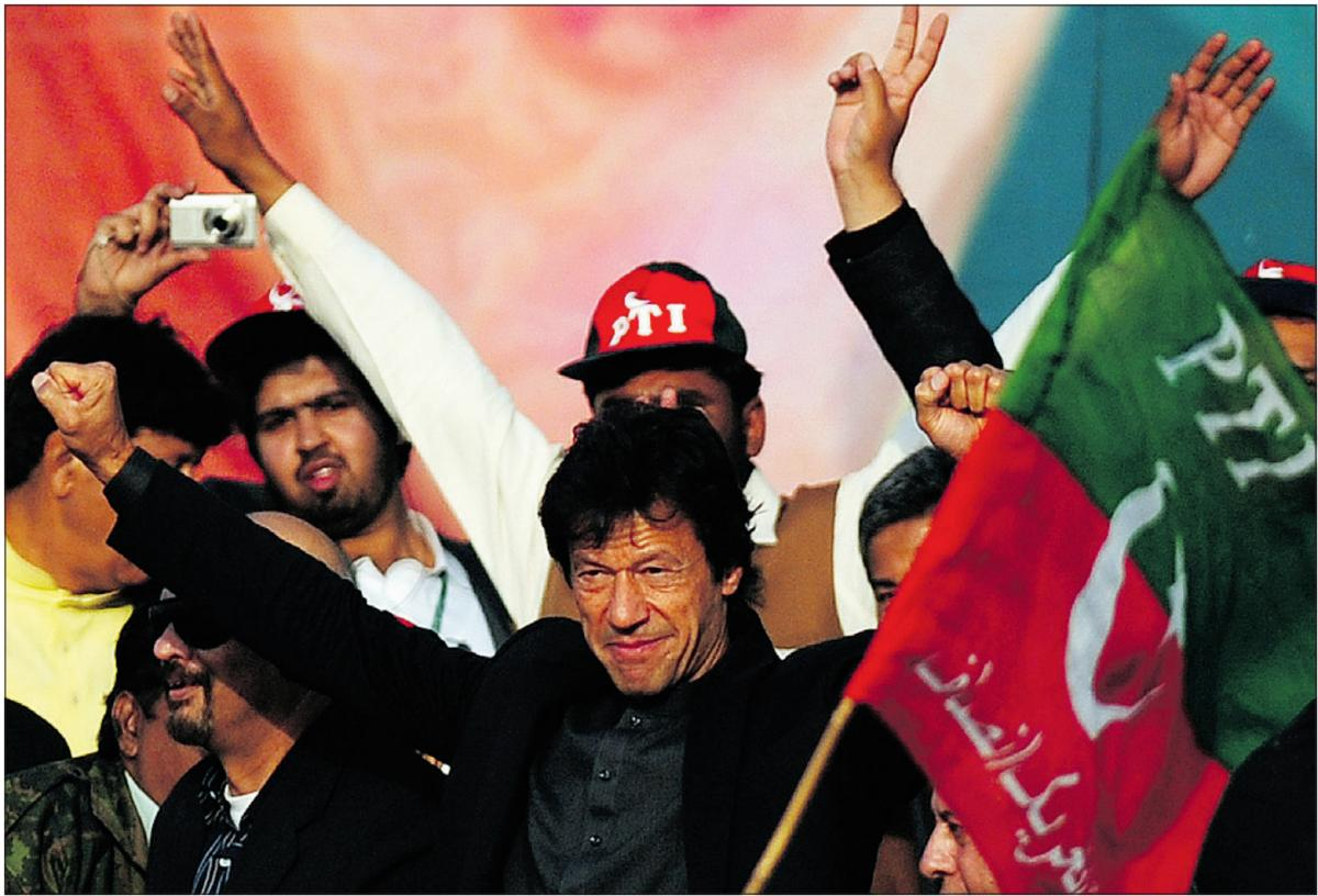 Pti Song Free mp3 download - SongsPk