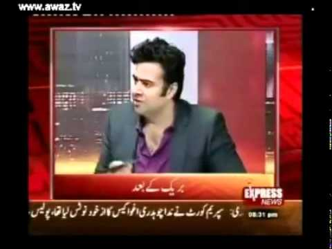 Maya Khan on Kamran Shahid Show