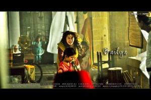 shaista Wahidi in Faakhir Music video