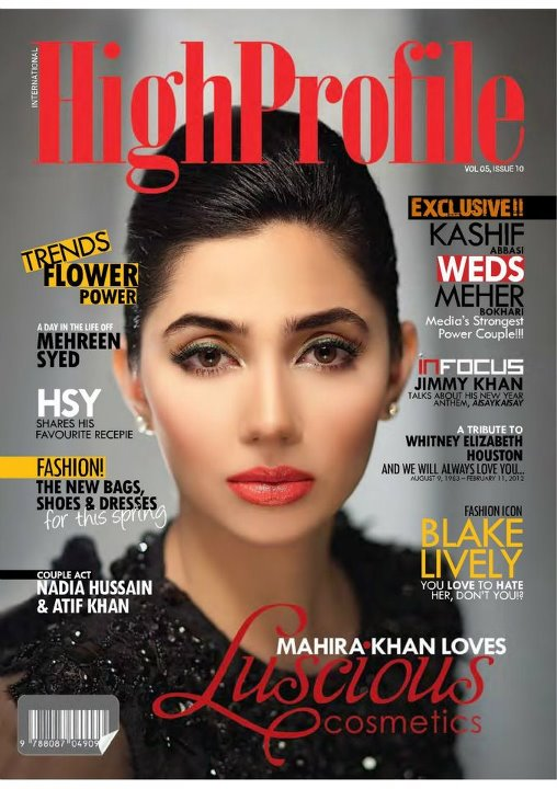 Mahira Khan New Photoshoot for Luscious Cosmetics (6)