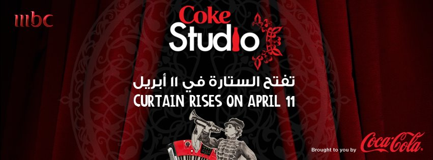 Coke Studio on MBC