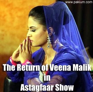 Veena Malik hosting Astagfaar on Hero TV