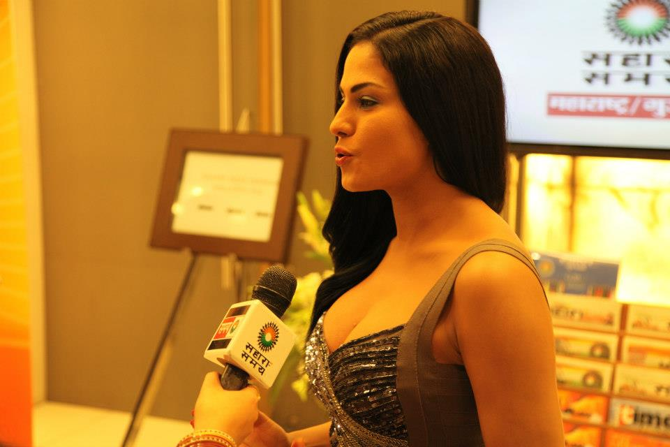 Veena malik at Sahara Channel Launch2