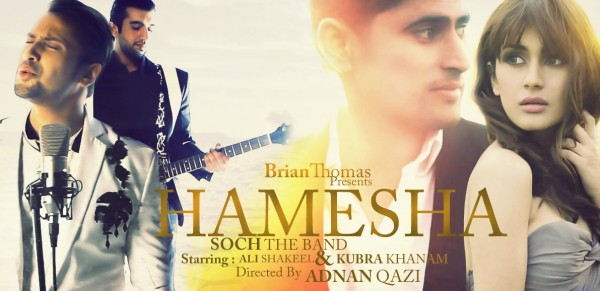 soch hamesha directed by Adnan Qazi