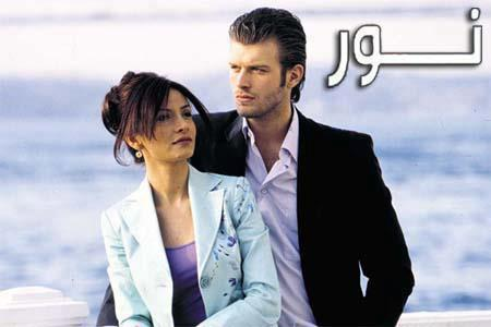 Noor Turkish Drama