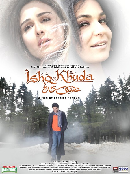 Ishq Khuda Movie Poster