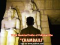 chambaili theatrical trailer