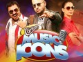 cornetto music icons episode 1