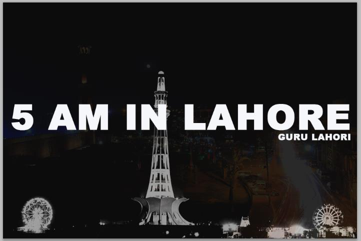 5am-in-lahore