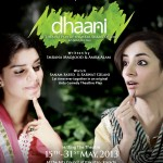 Sanam Saeed and Sarwat Gilani at Dhaani - 1