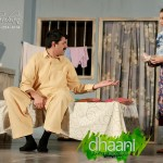 Sanam Saeed and Sarwat Gillani at Dhaani - 3