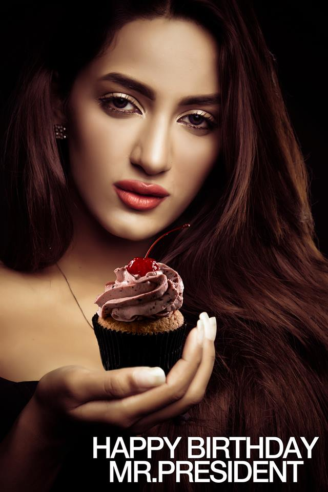 Mathira Wishing Zardari Birthday