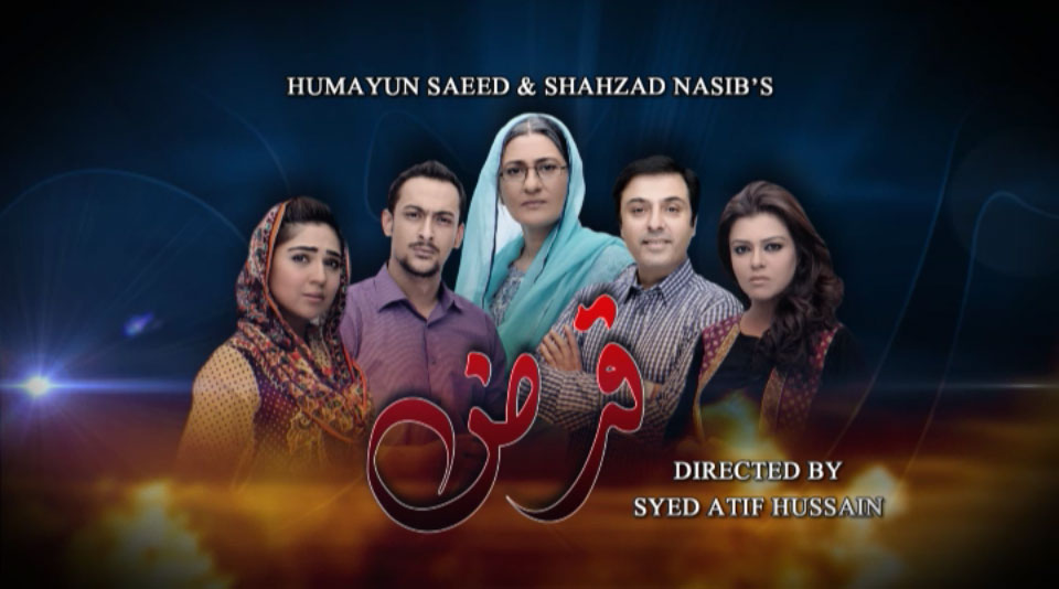 qarz-drama-serial-title-song-qarz-by-sahir-ali-bagga-and-sara-raza-khan