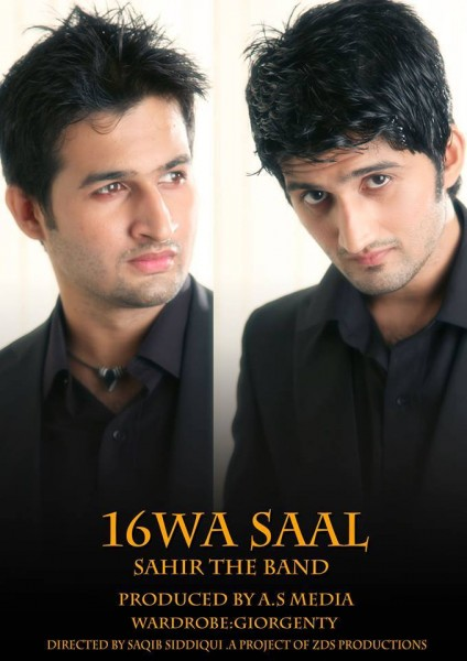 Sahir The Band - 16wa Saal (Official Music Video)