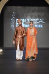 Fahad-Hussayn-PFDC-Loreal-paris-bridal-week-2013-day-2 (21)