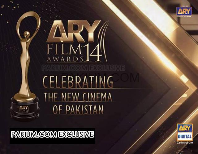 ARY Film awards #AFA14