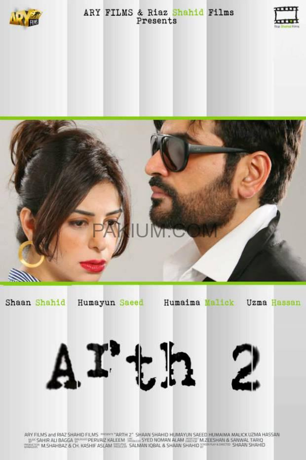 Arth 2 Movie Posters a... Upcoming Movie Posters 2014