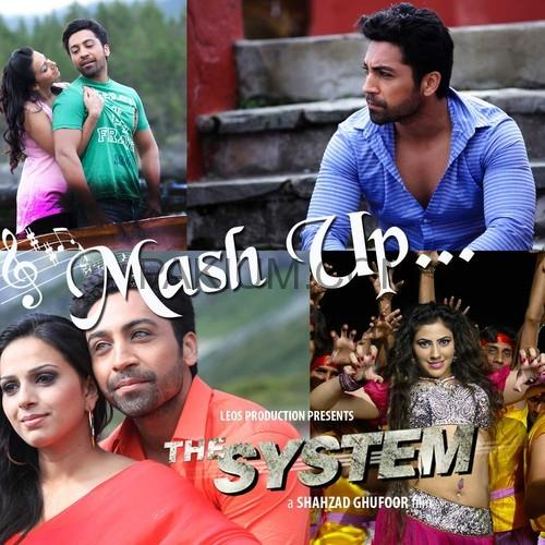 mash-up-remix-the-system