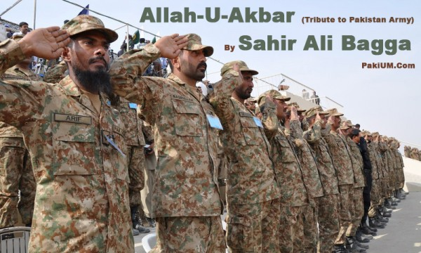 Operation-Zarb-e-Azab-Pak-Army-Song-ALLAH-u-AKBAR