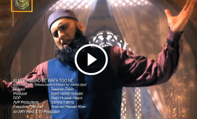 Naat Mp3 Video Free Download Video/download Mp3