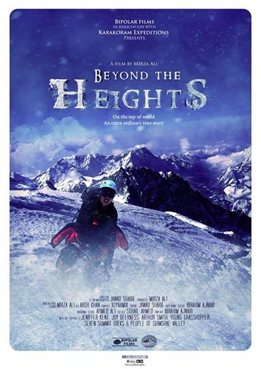 beyond-the-heights-trailer-3