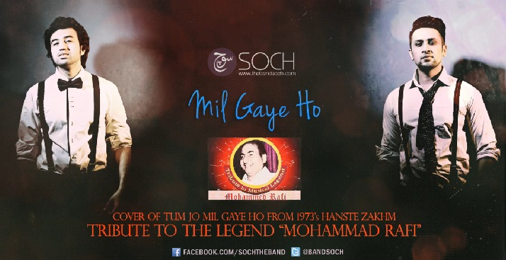 soch-the-band-mil-gaye-ho-unplugged-cover-tribute-to-mohammad-rafi