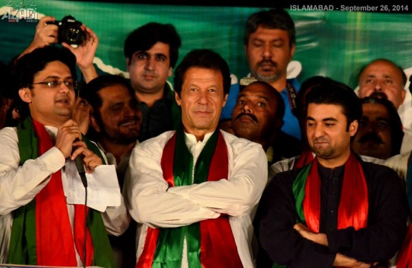 mera-captain-imran-khan-new-pti-song-kaz-khan