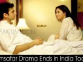 humsafar drama ended in India Today