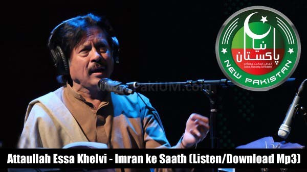 attaullah-essa-khelvi-imran-ke-saath-listendownload-mp3