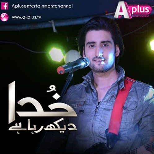 i-love-you-yaar-ost-khuda-dekh-raha-hai-by-agha-ali
