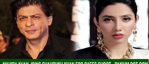 Mahira Khan joins Shahrukh Khan for Raees shoot
