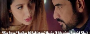 bin-roye-trailer-of-pakistani-movie-a-momina-duraid-film-2