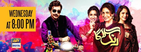 watch-ost-title-track-rang-laaga-video