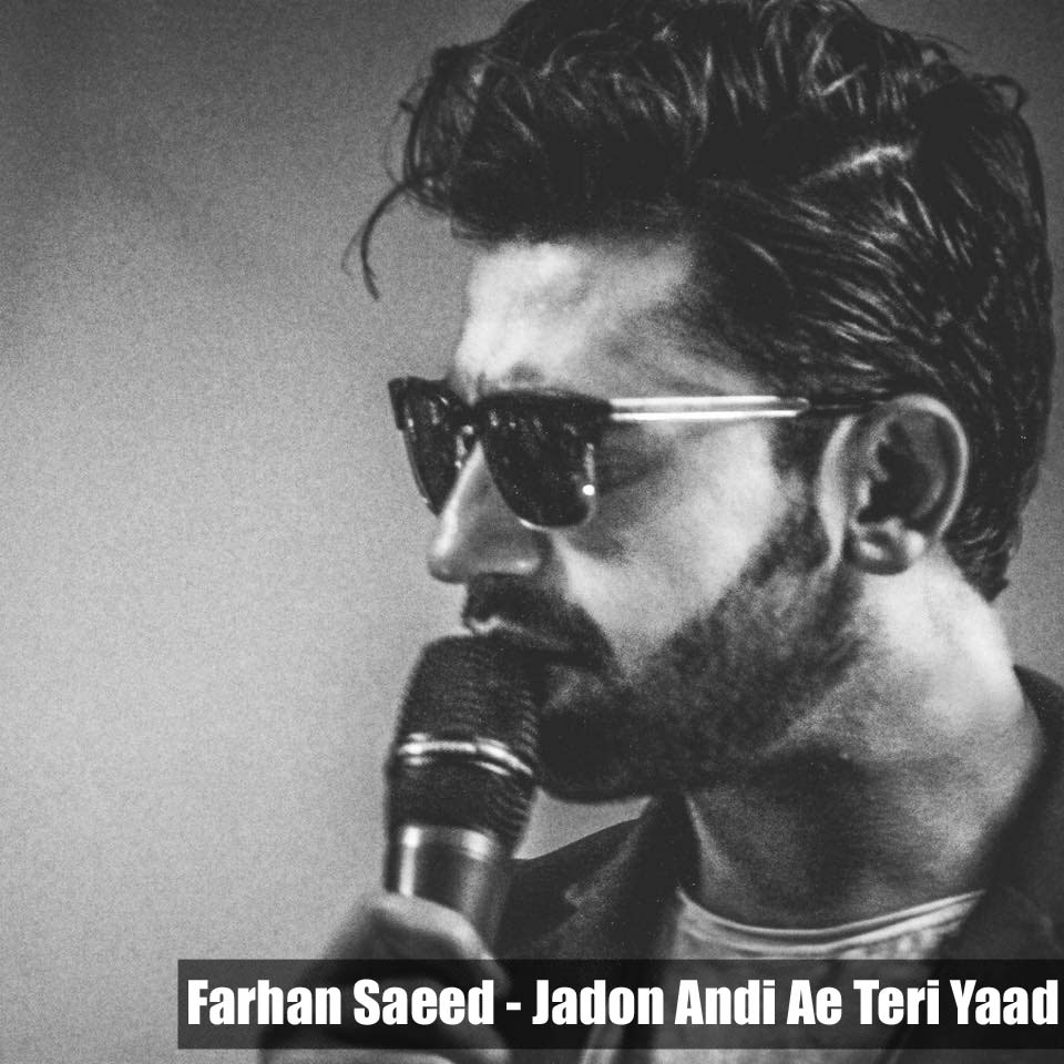 Tere Lakh Da Karachi Ni Full Mp3 Song: Jadon Andi Ae Teri Yaad (Listen/Download