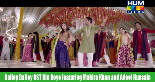 balley-balley-ost-bin-roye-featuring-mahira-khan-and-adeel-hussain