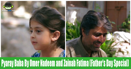 pyaray-baba-by-omer-nadeem-and-zainab-fatima-thumbnail