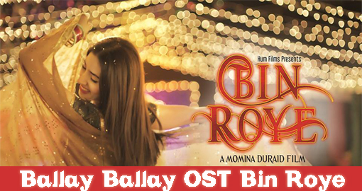 ballay-ballay-ost-bin-roye-by-shiraz-uppal-and-harshdeep-kaur-3