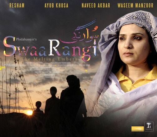 swaarangi-pakistani-movie-official-theatrical-trailer
