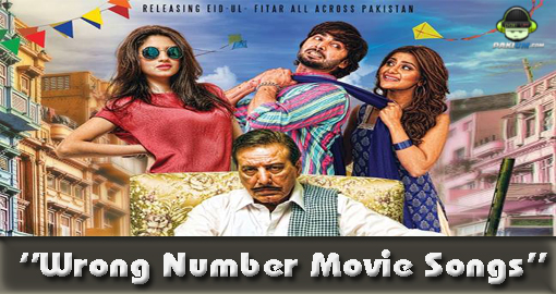 wrong-number-full-movie-songs-mp3-downloads